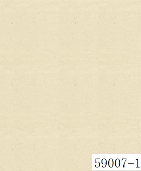 Giấy dán tường RABIA II 59007-1, giấy dán tường không có hoa văn